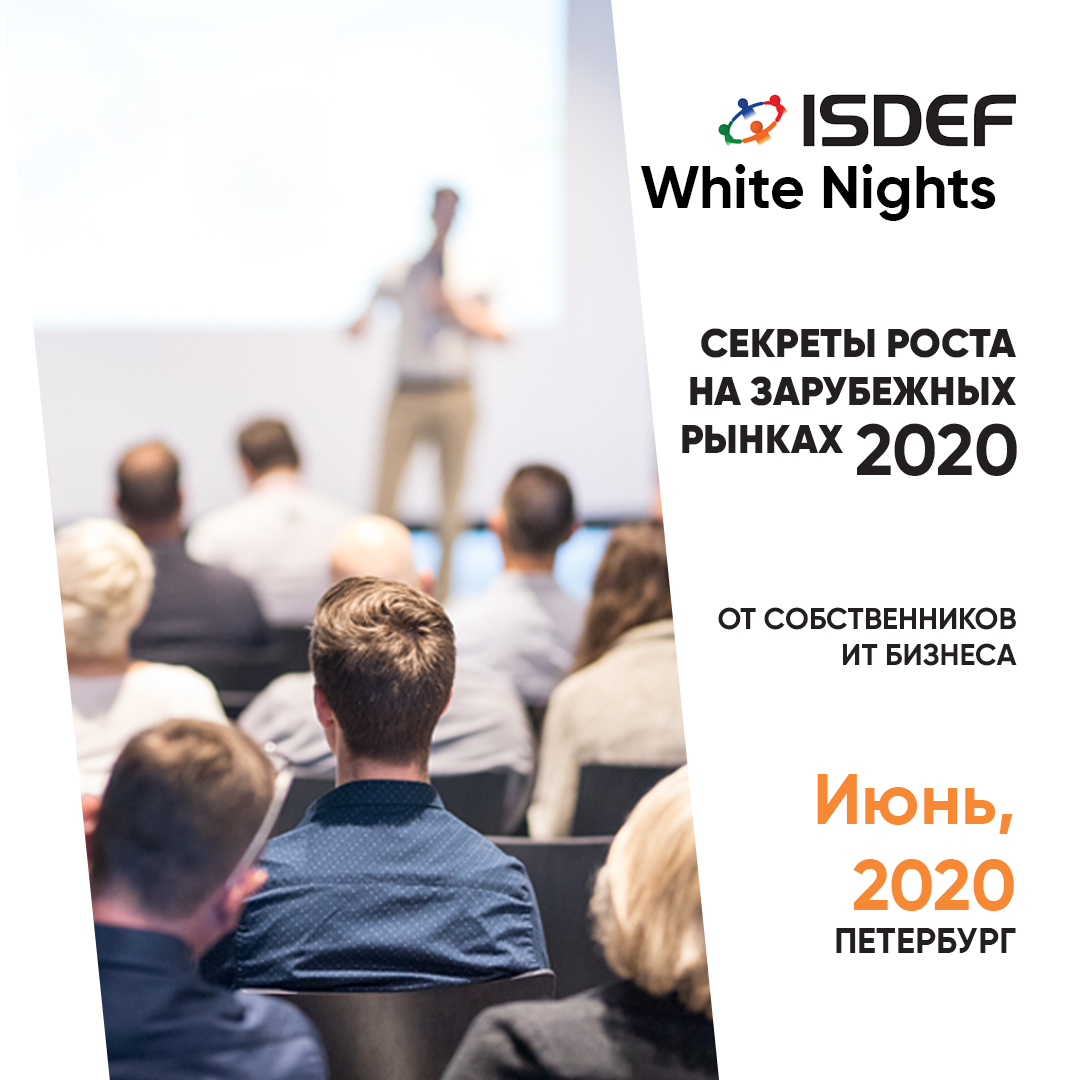 ISDEF Whight Nights' 2020